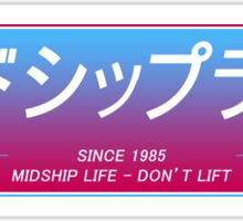 Midship Life Sticker