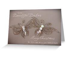 Beautiful Babies - Multiple Loss/Twins Christmas Greeting Card