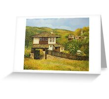 Autumn Afternoon in Bojenci Greeting Card