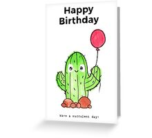 Succulent Day Greeting Card