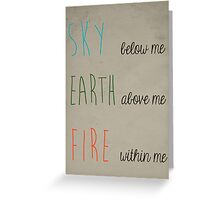 Sky, Earth, & Fire Greeting Card