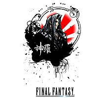 Final Fantasy VII - Sephiroth - Shinra (Ryu's Remix) iPhone case by Reverendryu