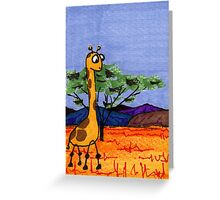 Savanna Wanderer Greeting Card