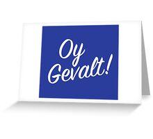 Oy Gavelt! Handlettering Greeting Card