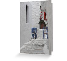 Greek Island empty street Greeting Card