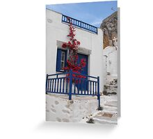 Greek Island house Greeting Card