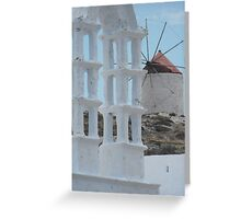 Greek Island Windmill Greeting Card