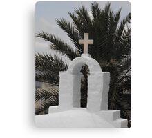 Greek Island Church 3 Canvas Print
