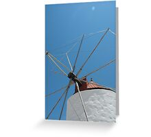 Greek Island Windmill 1 Greeting Card
