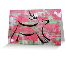 Shiloh Moore's 'Reindeer' Greeting Card