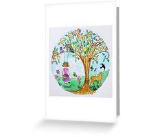 Shiloh Moore's 'Circle of Life' Greeting Card