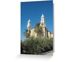 Greek Island Church #photography Greeting Card