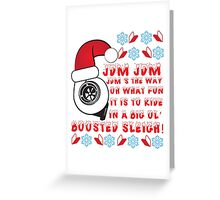 JDM Xmas Greeting Card