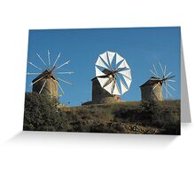 Greek Islands Windmills Greeting Card