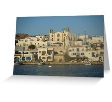Greek Island Lipsi Beauty #photography  Greeting Card