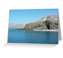Beautiful Greek Islands 5 Greeting Card