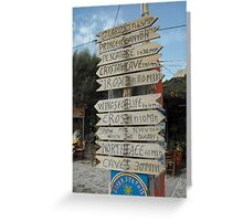 Kalymnos Greek Island direction Greeting Card