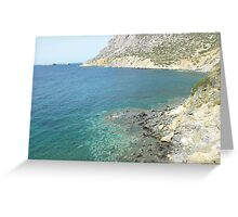 Beautiful Greek Islands 7 Greeting Card