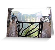 Plank Walk, Tianmen Shan, Zhangjiajie, Hunan Greeting Card