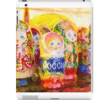 Traditional Russian Matryoshka Nesting Puzzle Dolls iPad Case/Skin