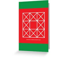 Design 258 Greeting Card