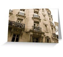 parisian facade Greeting Card