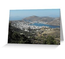 Greek Island Beauty 2 Greeting Card