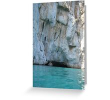 Greek Island Caves in water Greeting Card