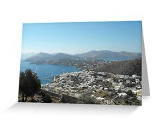 Magnificent Greek Islands 2 Greeting Card