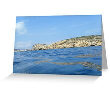 Greek Island Beauty Greeting Card