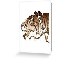 Brown Tiger Greeting Card