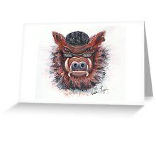 Harley Hog Greeting Card