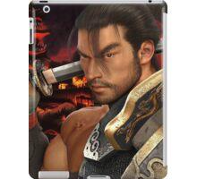 Mitsurugi case 1 iPad Case/Skin