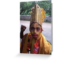 Chota Hanuman Greeting Card