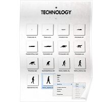99 Steps of Progress - Technology Poster