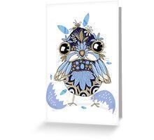 baby bird (bb) Greeting Card