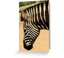Stripey Profile Greeting Card