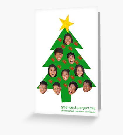 A very Gecko Christmas! (white) Greeting Card