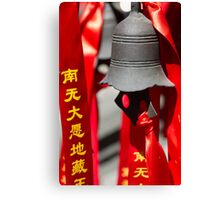 Bell in China Canvas Print