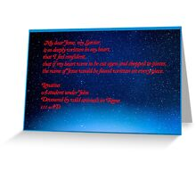 Jesus Written on My Heart by Ignatius Greeting Card
