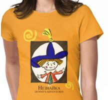 Dunno's Adventures (Незнайка) Womens Fitted T-Shirt