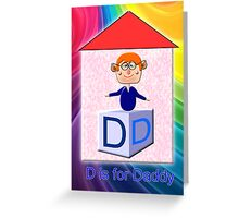 D is for Daddy Play Brick Greeting Card