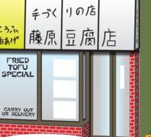 Initial D- Fujiwara Tofu Shop Sticker
