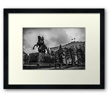 Monument to the Red Army Framed Print