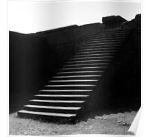 1995 - nalanda, the steps to the library Poster