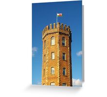 Welsh Tower 2 Greeting Card