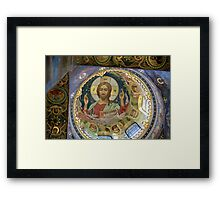 Jesus mural in the church Framed Print
