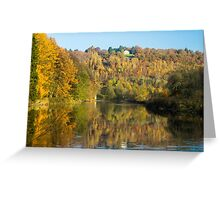 The House in the Woods - Travel Photography Greeting Card