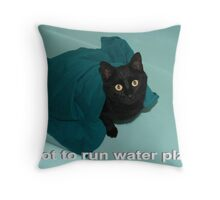 Sweetie in the Tub Throw Pillow