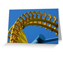 Mellow Yellow Metal Greeting Card